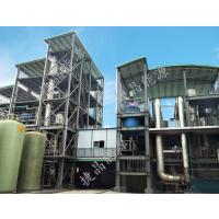 mvr蒸发器 多效蒸发器 捷晶能源ce1000工业废水处理设备