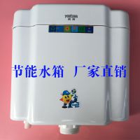 阅朗 蹲便器水箱卫生间厕所冲水箱壁挂式水箱节能马桶水箱双按式