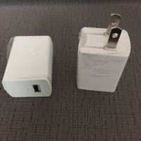 亚天推销PSE认证电源适配器 折叠式单USB火牛 墙充USB旅充 iPhone手机智能手表充电器厂家