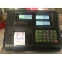 供应上海耀华XK3190-A23仪表 带微型打印计价称重显示仪表