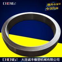 厂家直销 捏炼机配件 密炼机耐磨合金环35L 大连诚丰密炼机配件
