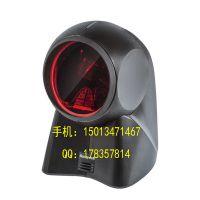 霍尼韦尔Honeywell Orbit 7120plus 混合型桌面式扫描器|二维扫码平台