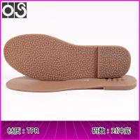 华塑鞋材 防滑凸米点纹TPR大底 前5mm后1cm柔软牛筋底 厂家直销 1091#