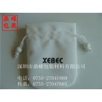 供应【深圳厂家直销】U盘袋-U盘包装袋 定做各种不同类型不同尺寸绒布袋