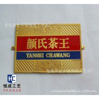 标牌 铭牌  高光铝牌  金属LOGO标牌制作 三维立体电器标牌