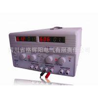 供应EM1716A数字显示三路输出线性直流稳压仪用电源