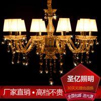 S10现代简约奢华欧式水晶吊灯客厅餐厅卧室大气灯具灯饰创意包邮