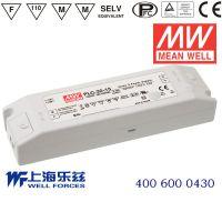 PLC-30-27 30W 27V1.12A明纬IP64端子接线防水LED电源【含税价】
