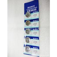 索尼 CR 2032 纽扣电池 主板电池 3V COMS 电子词典电池 5排0.1