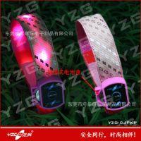 丝印字符图案可定制加印Logo 发光手臂带 LED闪光织带臂带