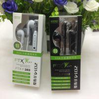 厂家直销 优之源耳机批发 带麦克风线控 有线耳机 智能通用耳机