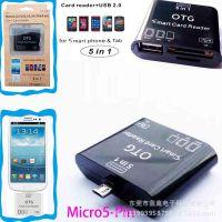 OTG读卡器 USB otg 读卡器 手机读卡器 Galaxy s5 4 3card reader