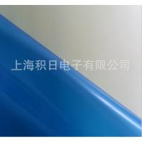 日东翻晶蓝膜专用离型纸YP-75D