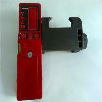 红外线水平仪专用室外接收器脉冲激光接收器激光水平仪探测器FD9