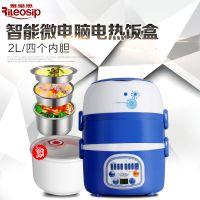 Rileosip/雅乐思 DRH-02电热饭盒保温三层多功能电饭盒迷你电饭煲