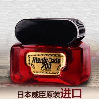 日本威臣原装进口正品 700香水 高档汽车香水座 车用香水车载香水