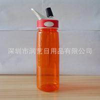 润艺'反占中'系列便携杯子 太空塑料水杯 透明塑料大容量杯子
