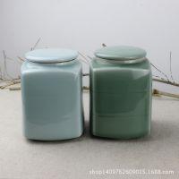 厂家直销精品龙泉青瓷 大号方形茶叶罐锡纸密封罐储物罐特价混批