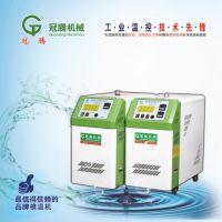 推荐供应橡胶机械控温模温机 注塑模温机橡胶专用模温机 价格优惠