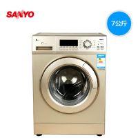 Sanyo/三洋 XQG70-F7130WZ 7kg全自动滚筒洗衣机羊毛洗