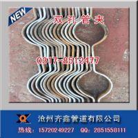 A14-1四螺栓管夹,保冷管用管夹,河北齐鑫诚信厂家