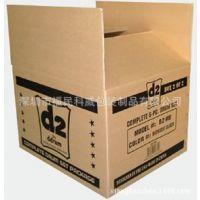 特大纸箱,小纸箱,包装纸盒,小白盒,内盒,内箱厂家