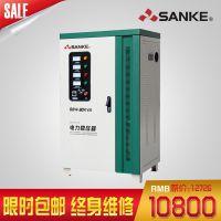 三科工业稳压器SBW-80kVA 大功率稳压器