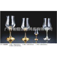 厂家直销 批发供应镀金脚玻璃酒杯 高档酒店餐具用品