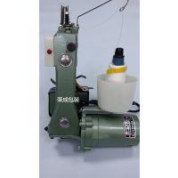 手提电动缝包机GK9系列缝包机