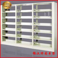 【广州锦汉】学校图书馆全钢书架 六层豪华书架 可定做双面书架