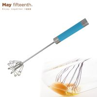 创意厨房小工具 不锈钢打蛋器 手动搅拌器 家用半自动旋转打蛋器
