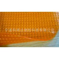 供应卷帘门用 耐寒桔红色透明阻燃PVC涂层网格布