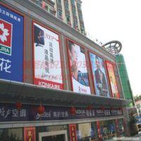 郑州国圣标识标牌有限公司 郑州LED显示屏公司 河南LED显示屏厂家
