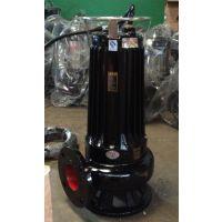 ZGTPYBY厂家直销排污泵 控制柜配套水泵价格