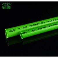 广东维牌PVC电工套管绿色穿线管防漏电线管诚招代理商