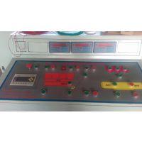 海富HFPLC-103混凝土搅拌站控制系统 搅拌站集控电脑配件