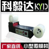 特价促销玻璃片材覆膜机/PVC覆膜机/覆膜机