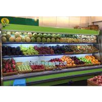 超市水果保鲜柜 水果风幕柜 水果保鲜柜多少钱 水果保鲜柜价格