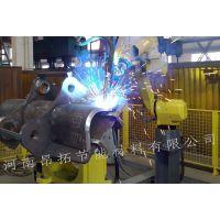 防护机器人高温服,工业机器人防护服,工厂直发