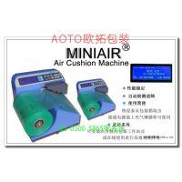 气垫袋 气柱型缓冲气垫袋 填充式空气泡 厂家特惠价格