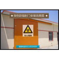 工业探伤室射线防护施工标准