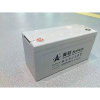 太阳能 胶体蓄电池120AH 奥冠胶体 免维护蓄电池