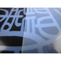 防水制版胶片,防水菲林,乳白色防水胶片,防水打印膜