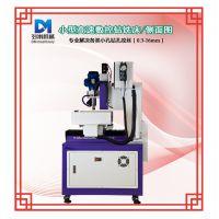 多米厂家生产 小型钻孔机 全自动数控小孔深钻机 效率高 价格优惠