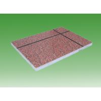 提供外墙保温装饰一体板 施工工艺