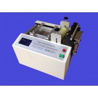 供应深圳上海福建全自动智能型铜箔切割机 塑料薄膜裁切机 玻纤管切管机