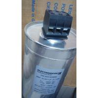 原装进口德国伊凯基(ELECTRONICONE)交流电容器:E62.S23-533M3