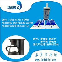 苏州耐高温密封胶品牌价值高温导热胶厂家