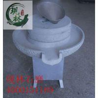 现林石磨-加工定制-家用小型电动石磨豆浆机