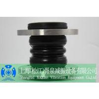KXY衬四氟异径橡胶软接头丨上海胥泉DN100不锈钢法兰软接头丨双球体橡胶膨胀节